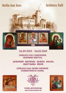 """Выставка икон в замке Кейла-Йоа """"Домовая церковь замка Фалль"""""""